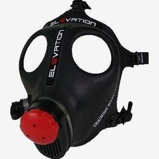 Elevation Training Mask 1.0, Trainingmask, Training Mask.