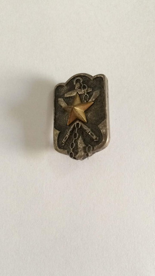 Condecoracion De Reservista Japones, Segunda Guerra Mundial