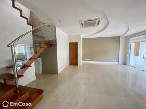 Imagem 1 de 10 de Apartamento À Venda Em Rio De Janeiro - 24899