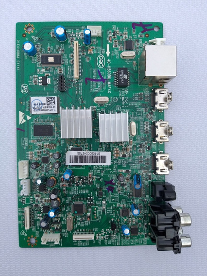 Home Theater Placa Pci Philips Htb5510d