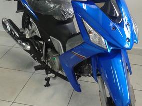 Suzuki Haojoe Nex 110 Eletrica Freio Disco Roda Liga N Biz