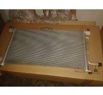 Condensador Aire Acondicionado Chery Arauca, Qq6, Nuevorig