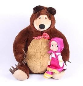 Kit Masha 30 Cm E O Urso 40cm Musical Original Promocao