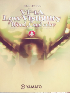 Macross Vf-1a Low Visibility Wood Land Color. Yamato. Nuevo.
