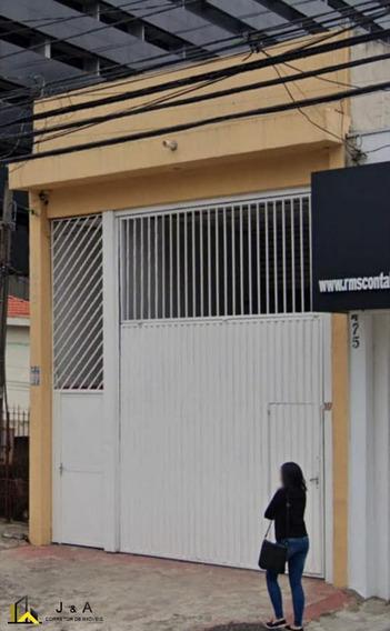 Salão Comercial Para Locação Em Osasco, Vila Osasco, 3 Banheiros - Sl 00017_1-1411326