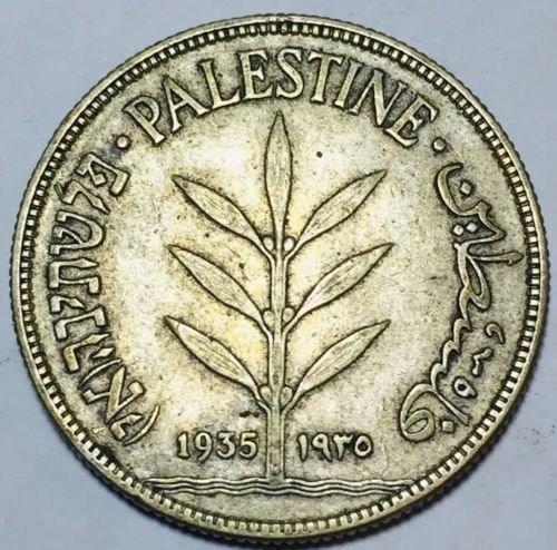 Moneda 100 Mils Palestina 1935 De Plata 720