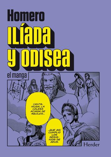 Imagen 1 de 1 de Ilíada Y Odisea - El Manga