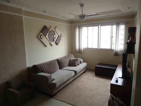 Apartamento - Ap0453 - 31963200