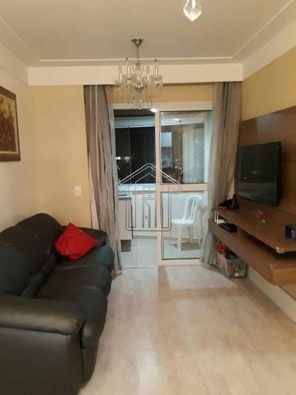 Apartamento Em Condomínio Padrão Para Venda No Bairro Casa Branca - 12507dontbreath