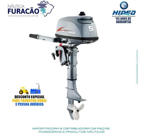Imagem 1 de 4 de Motor De Popa Hidea 2 Tempos 5hp Fhs