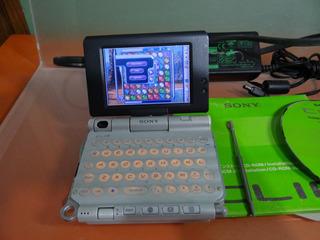 Sony Clie Peg-ux50/u Agenda