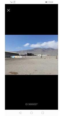 La Chimba, Antofagasta