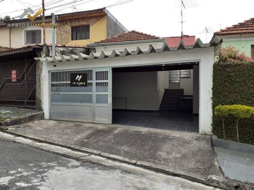 Casa Com 3 Dormitórios À Venda, 140 M² Por R$ 430.000,00 - Vila Cecília Maria - Santo André/sp - Ca0076