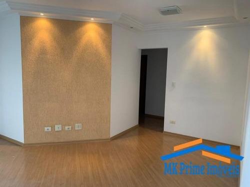 Imagem 1 de 15 de Excelente Apartamento 92 M² - 1317