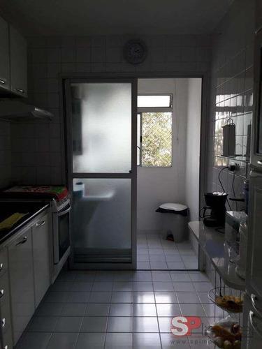 Apartamento Para Venda Por R$296.100,00 - Vila Guilherme, São Paulo / Sp - Bdi17459