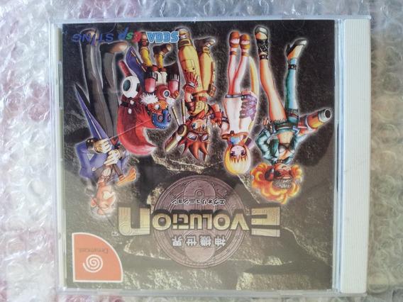 Evolution - Sega Dreamcast Cd Original Jogo Game Japones Rpg