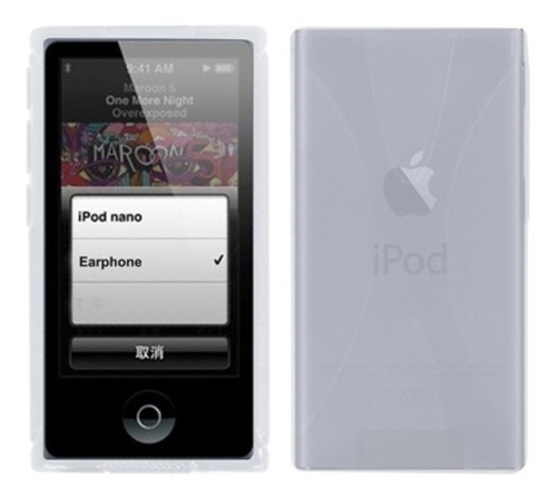 Imagen 1 de 5 de Protector De Gel Suave Tpu iPod Nano 7g + Screen Pantalla