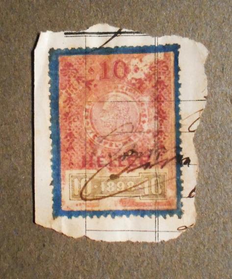 Sello Estampilla Fiscal De Austria Valor 10 Heller 1898
