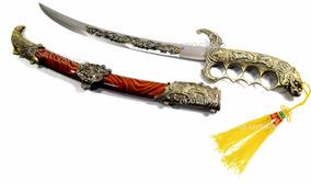 Espada Forjada Em Metal, Dourada, Rica Em Detalhes Tam. 58cm