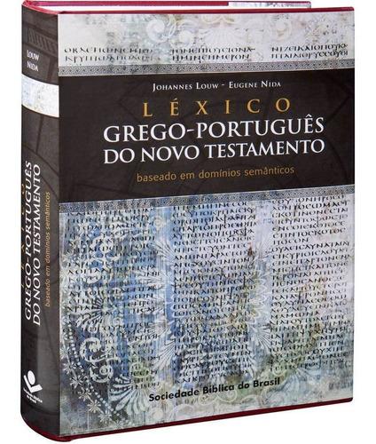 Léxico Bíblico Grego-português Do Novo Testamento  Sbb