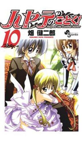 Hayate No Gotoku Manga Japones