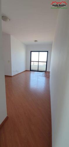Imagem 1 de 15 de Apartamento,3 Quartos,1suíte Para Alugar,78 M² Por 1.750,00/mês - 769