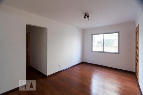 Apartamento À Venda - Chácara Inglesa, 2 Quartos,  61 - S892832224