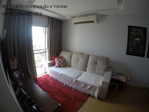 Imagem 1 de 10 de Apartamento - Ap02496 - 69740388
