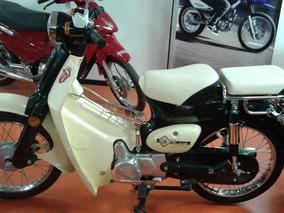 Motomel Vintage 125cc 2016 Impecable