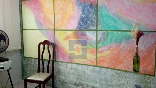 Apartamento À Venda, 1 Quarto, Vila Monumento - São Paulo/sp - 3707