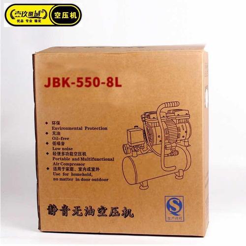 Compresora De Aire Silenciosa 40l/min, 550 Watts, 16kg,
