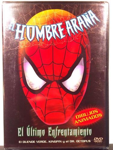 Marvel Spiderman El Ultimo Enfrentamiento (dvd Nuevo)