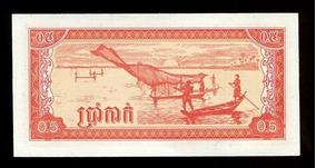 Cédulas Do Cambodja- Flor De Estampa- Remessa Grátis - L.402