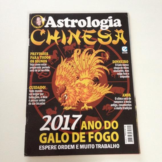 Revista Astrologia Chinesa 2017 Ano Do Galo De Fogo Cc237