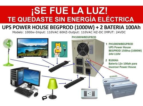 Imagen 1 de 4 de Ups Power House De 1000w + 2 Bateria 12v 100ah