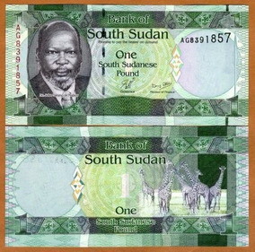 Sudão Do Sul 1 Libra 2011 P. 5 Fe Cédula - Tchequito