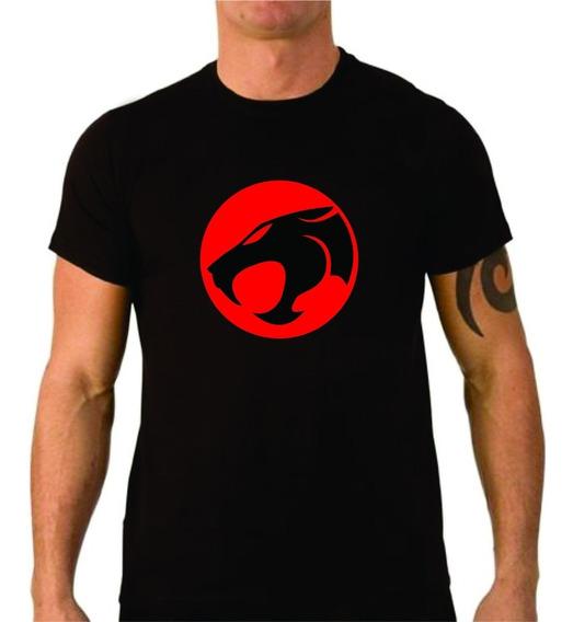 Camiseta Thundercats - Olho De Thundera