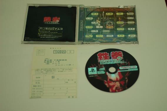 Tekken 2 Para Playstation 1 Ps1 100% Original Frete Gratis