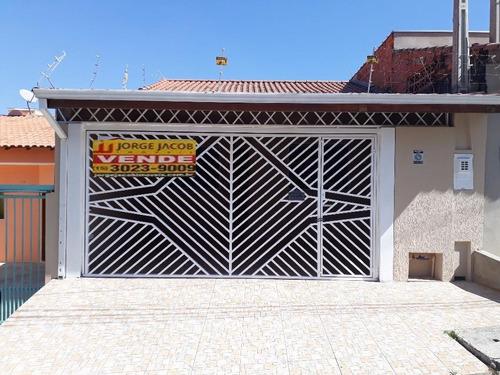 Imagem 1 de 6 de Casa À Venda, 2 Quartos, 1 Suíte, Jardim Santa Catarina - Sorocaba/sp - 4252