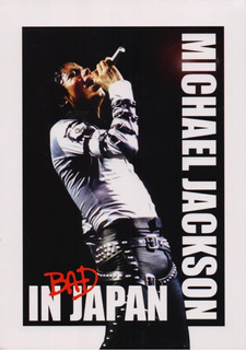 Michael Jackson Bad In Japan / Japon Concierto Dvd