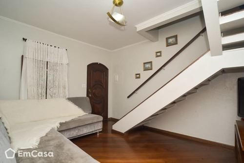 Imagem 1 de 10 de Casa À Venda Em São Paulo - 22509