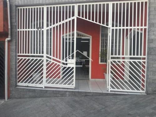 Imagem 1 de 19 de Venda - Prédio Comercial - 5 Salas - Dois Andares - Parque Savoy City - Código: 3974