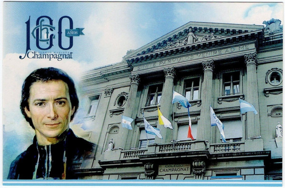 Postal Oficial Correo Argentino - Colegio Champagnat