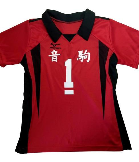 Camisetavoley Haikyuu Equipo Nekoma Todos Los Numeros