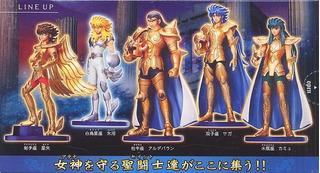 Shokugan Bandai Saint Seiya Figuras De Colección Set Vol 1