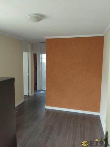 Lindo Apartamento - Vila Izabel - Guarulhos - Ej4980