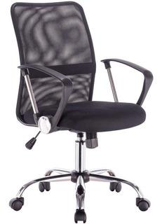 Cadeira Escritório Diretor - Tela Mesh, Cromada - Importada