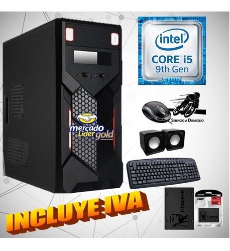 Cpu Intel Core I5 9na Generacion 8gb Ram 1tb+ Ssd240 Gb