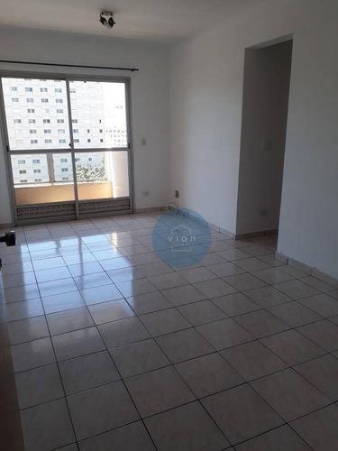 Imagem 1 de 22 de Apartamento 1 Dormitório E Vaga Na Na Região De Pinheiros - Ap0154