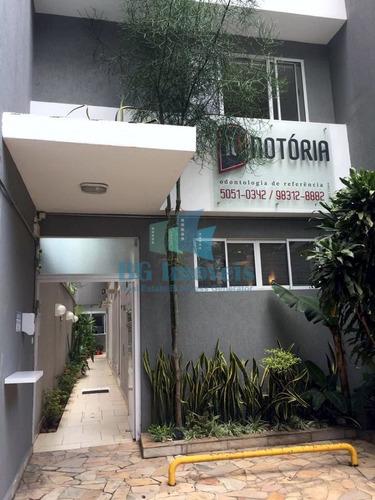 Clínica Odontológica Pronta Em Sobrado Comercial Com 3 Quartos E 4 Banheiros Para Alugar, 250m² - Bg20-106